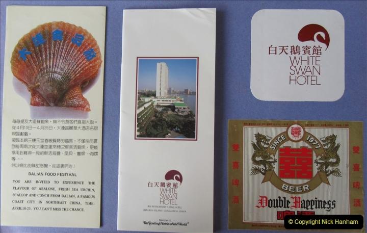 China 1993 April. (142)  White Swan Hotel Guangzhou. 137