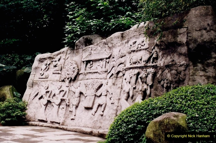 China 1993 April. (184) Yue Xiu Park Guangzhou. 184