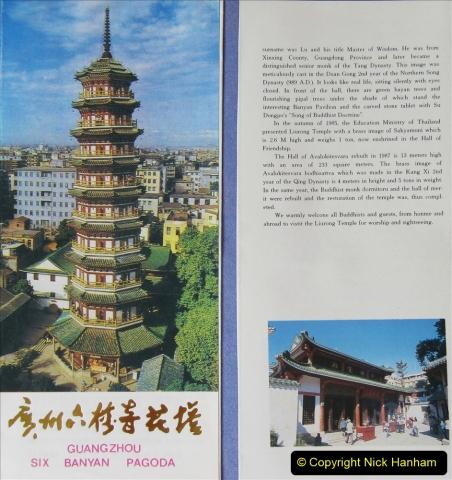 China 1993 April. (186)  Flower Pagoda Guangzhou. 186