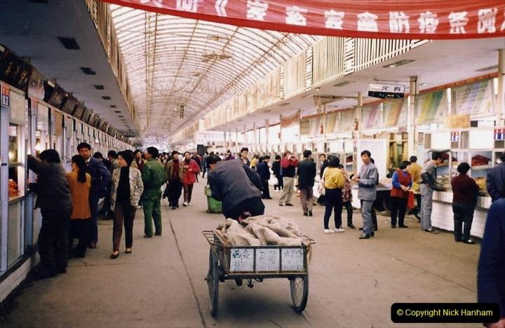 China 1993 April. (19) Xian Market. 019
