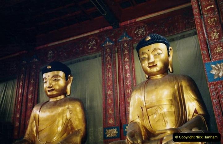 China 1993 April. (193) Temple of the six Ban Yan Trees Guangzhou.193