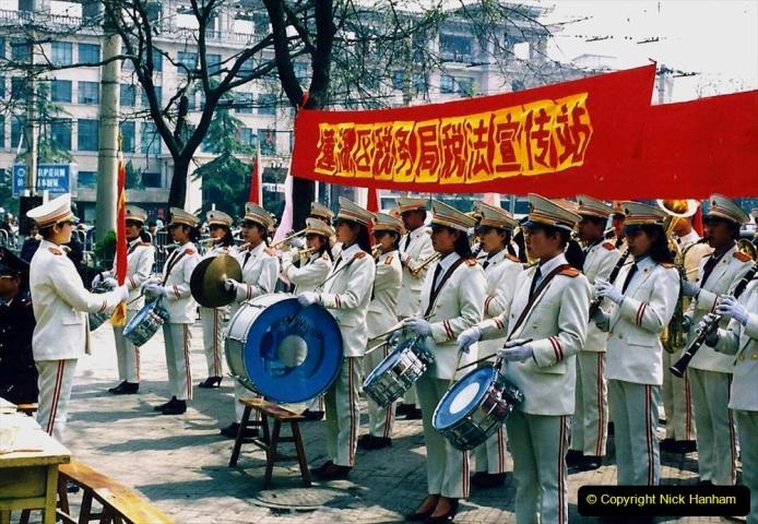 China 1993 April. (32) Xain. 032