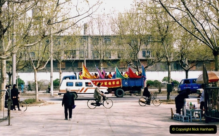 China 1993 April. (34) Xain. 034