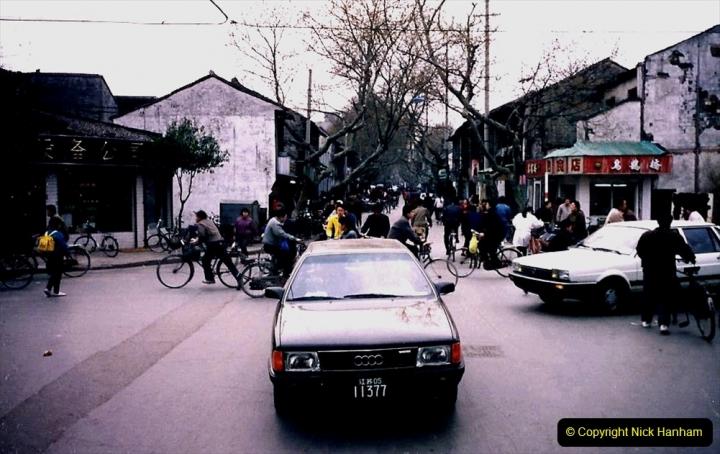 China 1993 April. (35) Xain. 035