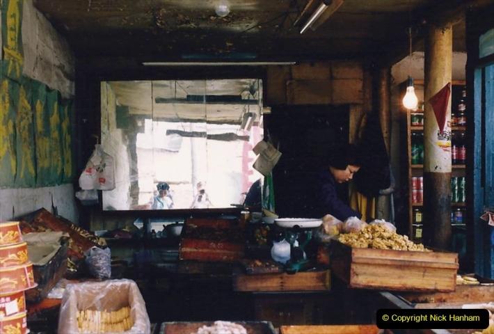 China 1993 April. (47) Xain Market.  047