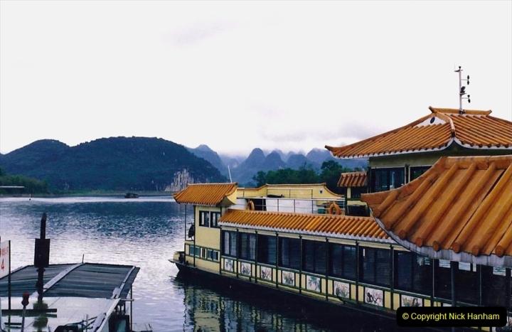 China 1993 April. (62) Guilin.062