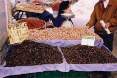China 1993 April. (27) Xian Market. 027