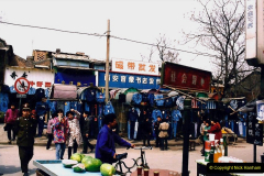 China 1993 April. (43) Xain. 043