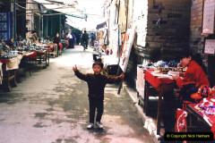 China 1993 April. (44) Xain. 044