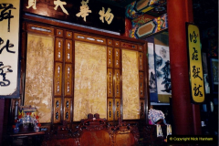 China 1993 April. (54) Number 1 Lacquer Factory in Xian. 054