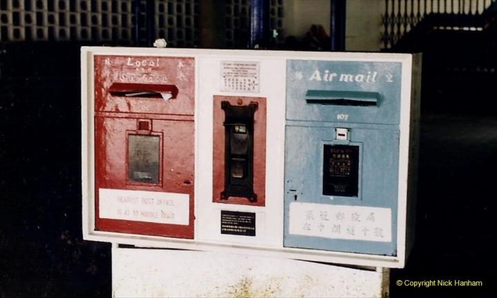 China 1993 April China into Hong Kong. (103) Hong Kong Mail. 103