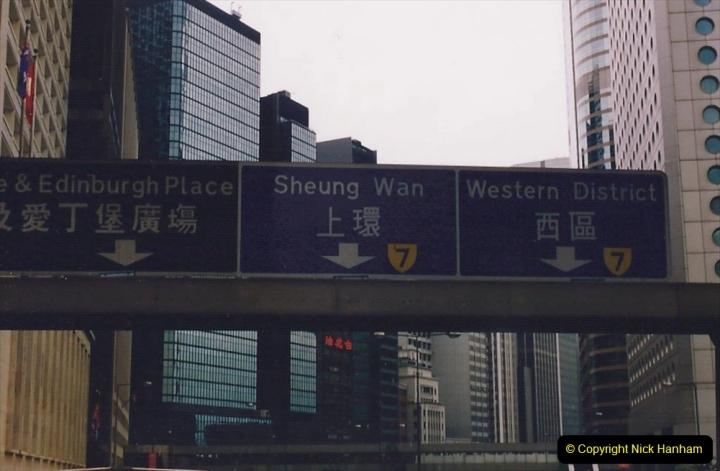 China 1993 April China into Hong Kong. (117) Hong Kong. 117
