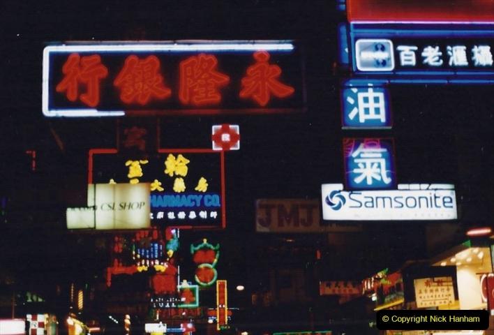 China 1993 April China into Hong Kong. (124) Hong Kong at night. 124