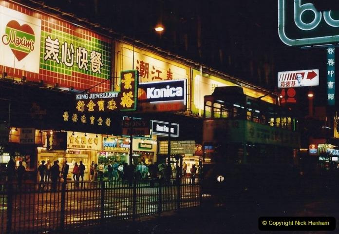 China 1993 April China into Hong Kong. (126) Hong Kong at night. 126