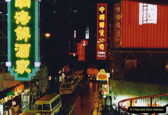 China 1993 April China into Hong Kong. (128) Hong Kong at night. 128
