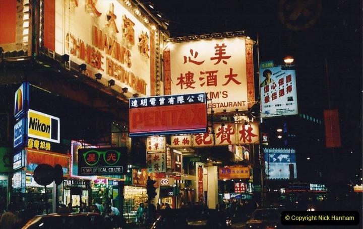 China 1993 April China into Hong Kong. (131) Hong Kong at night. 131