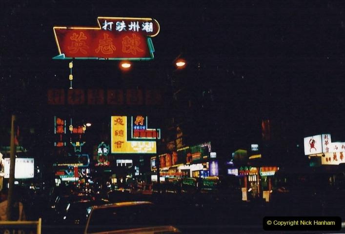 China 1993 April China into Hong Kong. (139) Hong Kong at night. 139