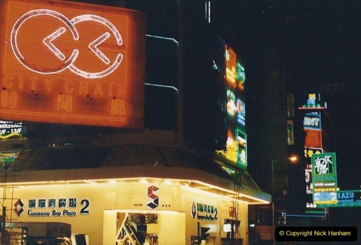 China 1993 April China into Hong Kong. (146) Hong Kong at night. 146