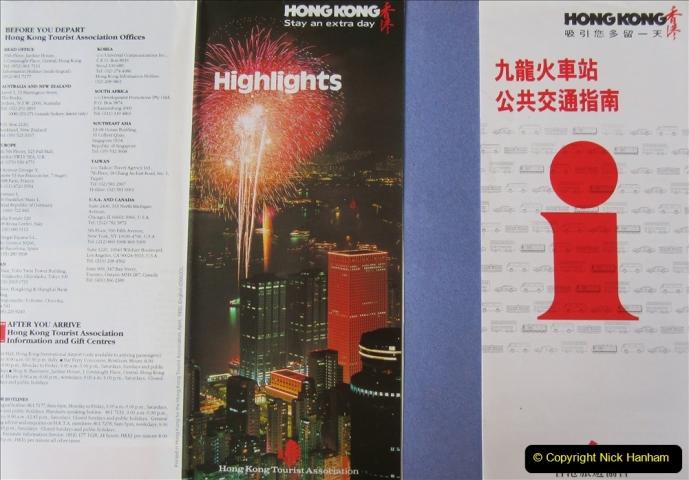 China 1993 April China into Hong Kong. (15) Hong Kong Information. 015