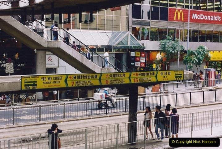 China 1993 April China into Hong Kong. (152) Hong Kong. 152