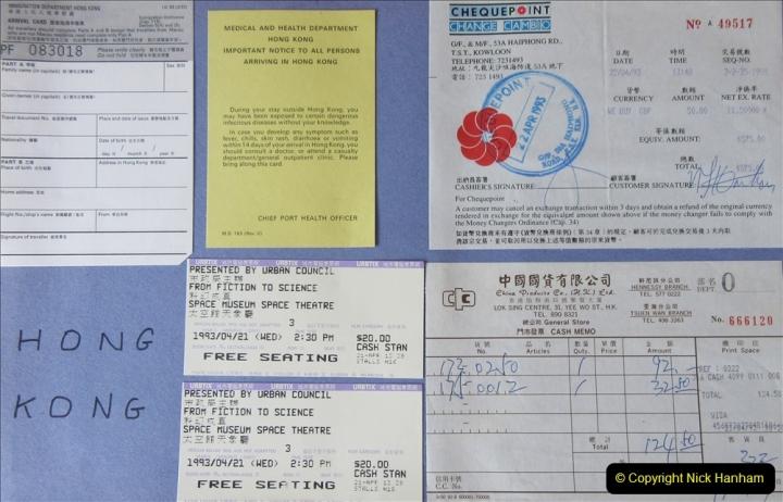 China 1993 April China into Hong Kong. (17) Hong Kong Information. 017