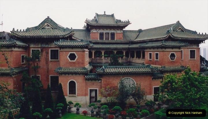 China 1993 April China into Hong Kong. (23) Happy Valley. 024
