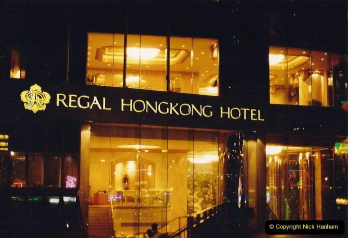 China 1993 April China into Hong Kong. (6)  Our Hong Kong Hotel. 006