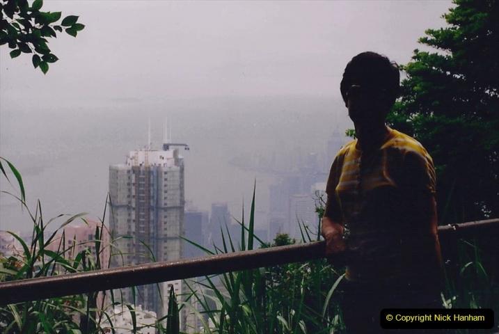 China 1993 April China into Hong Kong. (88) At the top of the Paek and still VERY misty. 088