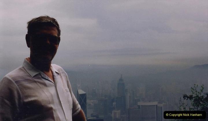 China 1993 April China into Hong Kong. (89) At the top of the Paek and still VERY misty. 089