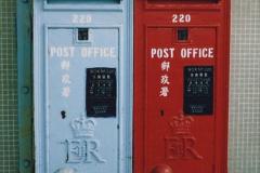 China 1993 April China into Hong Kong. (102) Hong Kong Mail. 102