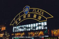 China 1993 April China into Hong Kong. (133) Hong Kong at night. 133
