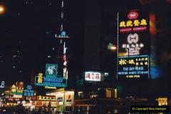 China 1993 April China into Hong Kong. (134) Hong Kong at night. 134