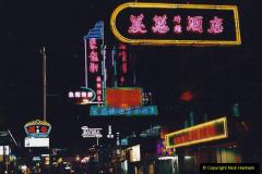 China 1993 April China into Hong Kong. (137) Hong Kong at night. 137