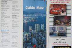 China 1993 April China into Hong Kong. (16) Hong Kong Information. 016