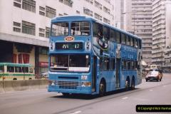 China 1993 April China into Hong Kong. (160) Hong Kong. 160