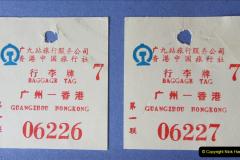 China 1993 April China into Hong Kong. (3) Guangzhou to Hong Kong by train. 003