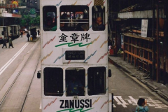 China 1993 April China into Hong Kong. (76) Hong Kong. 076