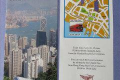 China 1993 April China into Hong Kong. (79) The Peak Railway. 079