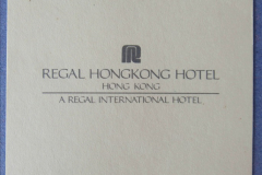 China 1993 April China into Hong Kong. (8)  Our Hong Kong Hotel. 008