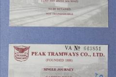 China 1993 April China into Hong Kong. (80) The Peak Railway. 080