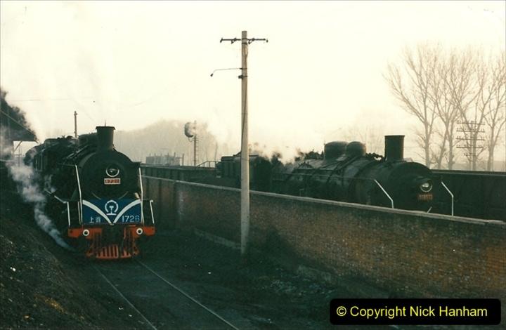 China 1997 November Number 1. (109) Steel Works shed area. 109