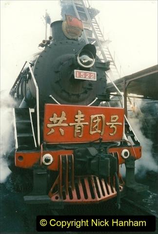China 1997 November Number 1. (116) Steel Works shed area. 116