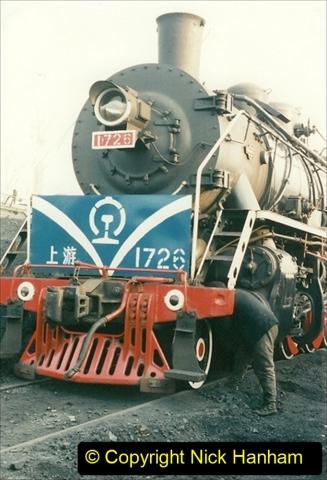 China 1997 November Number 1. (122) Steel Works shed area. 122