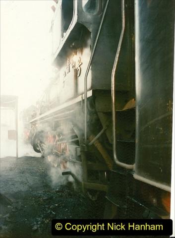 China 1997 November Number 1. (129) Steel Works shed area. 129