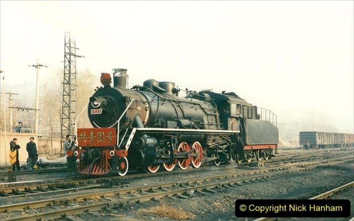 China 1997 November Number 1. (132) Steel Works shed area. 132
