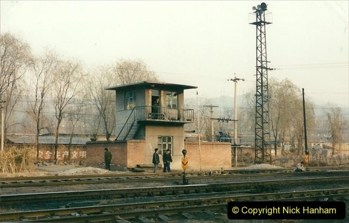 China 1997 November Number 1. (137) Steel Works shed area. 137