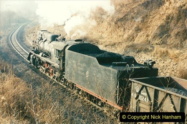 China 1997 November Number 1. (203) More branch linesiding. 203