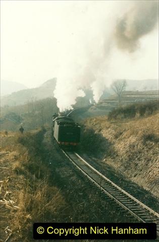 China 1997 November Number 1. (211) More branch linesiding. 211