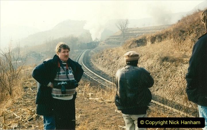 China 1997 November Number 1. (214) More branch linesiding. 214