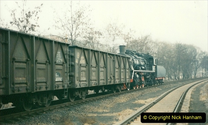 China 1997 November Number 1. (226) More branch linesiding. 226